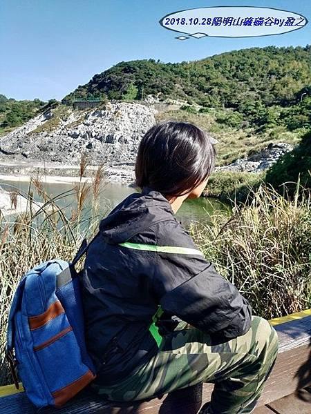 2018.10.28陽明山硫磺谷by盈之3.jpg