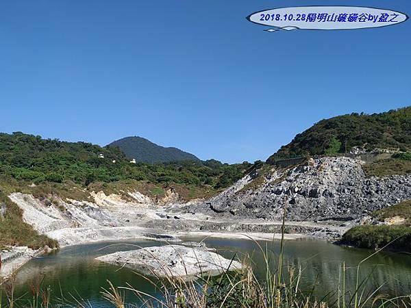 2018.10.28陽明山硫磺谷by盈之1.jpg
