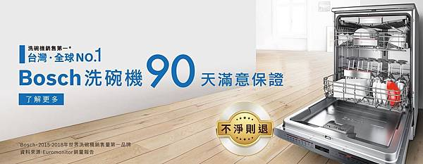 MCIM03338589_stage_dishwasher_90day_3200x1240_button.jpg