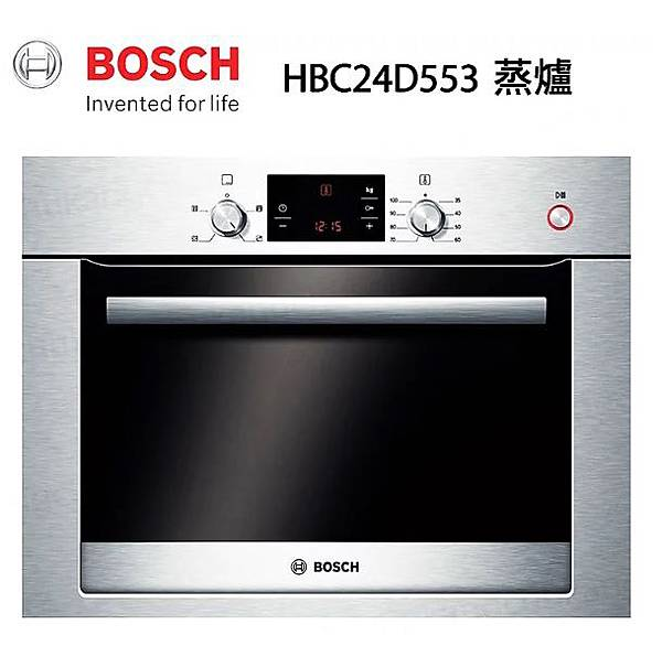 德國Bosch 蒸爐.jpg