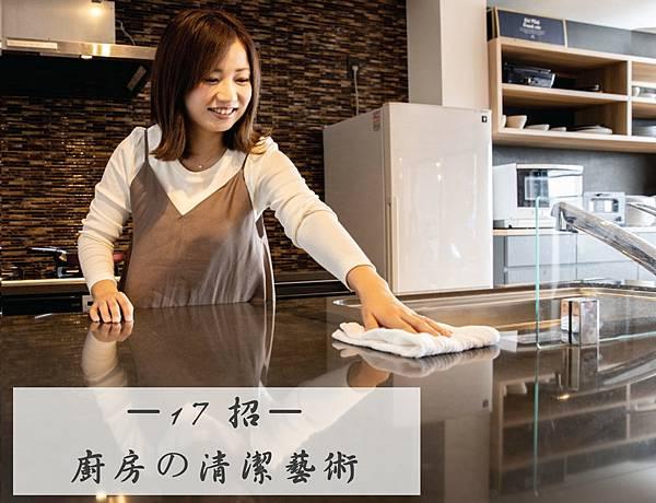 官網-水槽日本官網意象圖.jpg