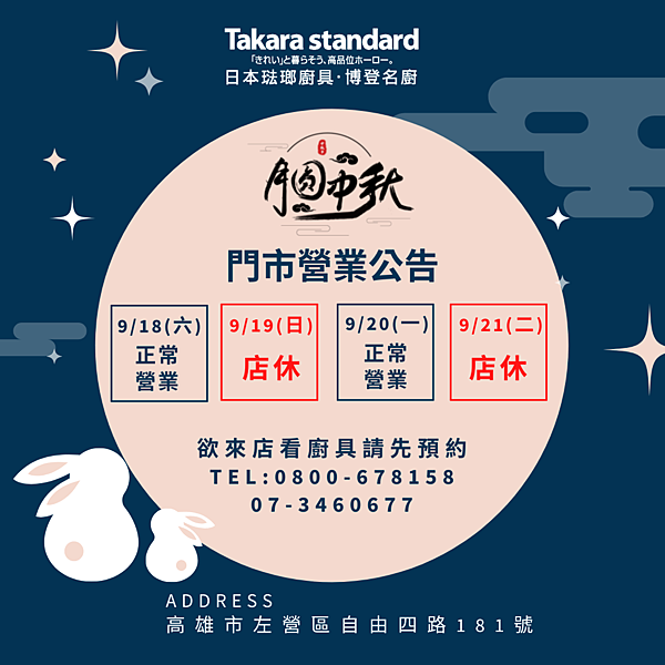 Pink %26; Blue Happy Mid Autumn Festival Instagram Post (2).png