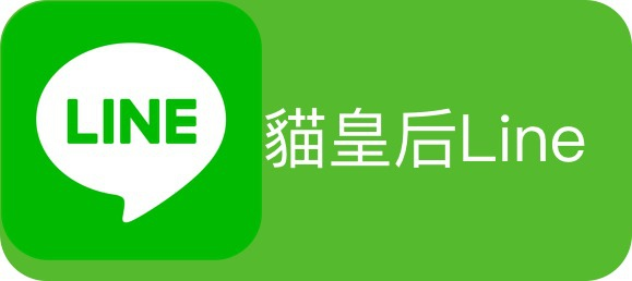 LINE_logo.svg.jpg