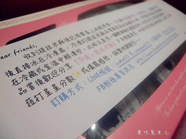 DSCN6761_副本.jpg