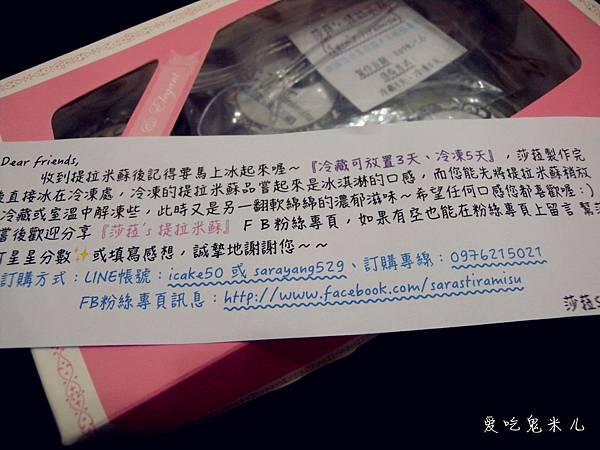 DSCN6769_副本.jpg