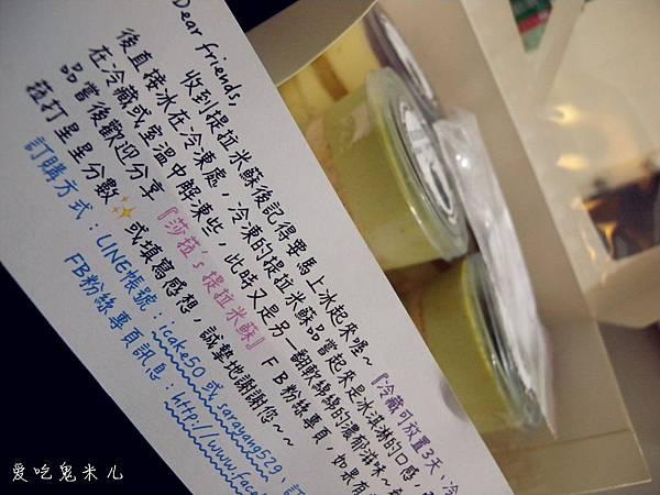 DSCN6770_副本.jpg