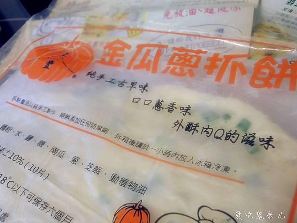 DSCN6718_副本.jpg