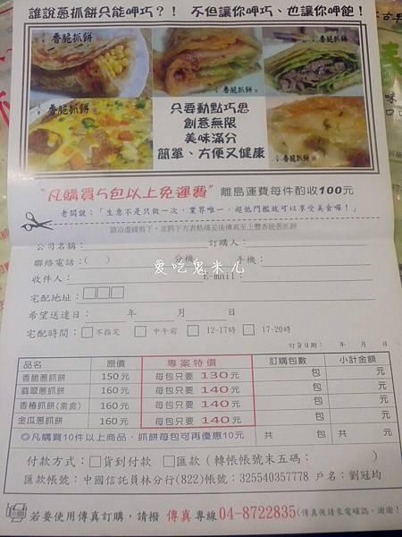 DSCN6730_副本.jpg