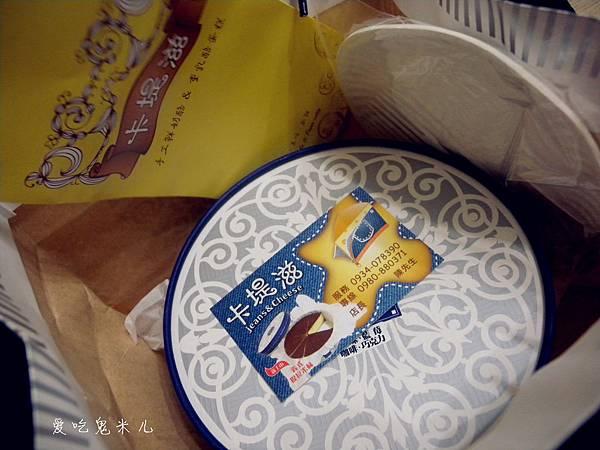 DSCN6854_副本.jpg