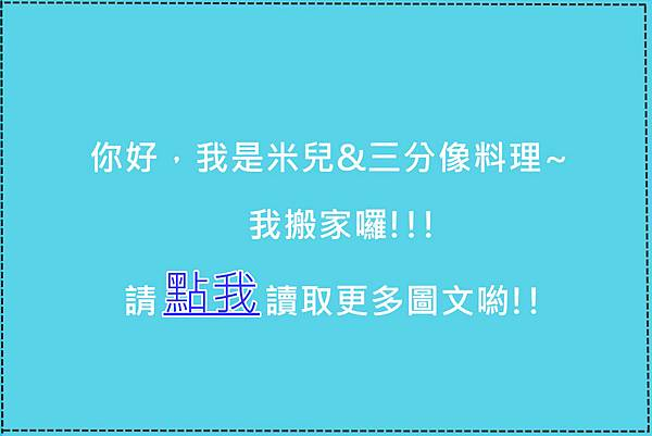 IMG_4160_副本.jpg