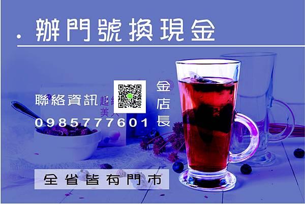小金 (2).jpg