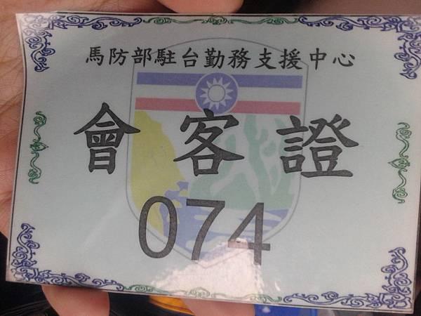 20150201_135456