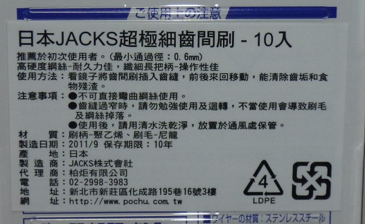 P1090208.JPG