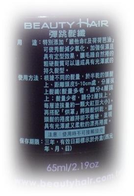 P1190941