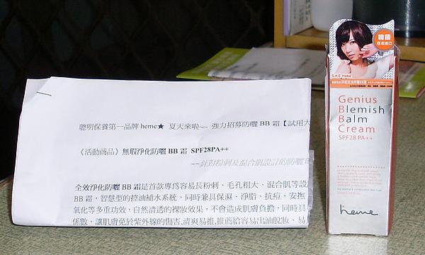 SL375018.JPG