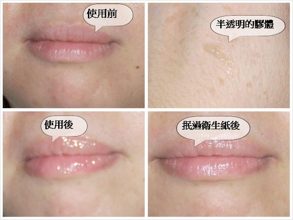 唇膏2.jpg