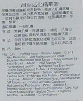 SL376423-1.JPG