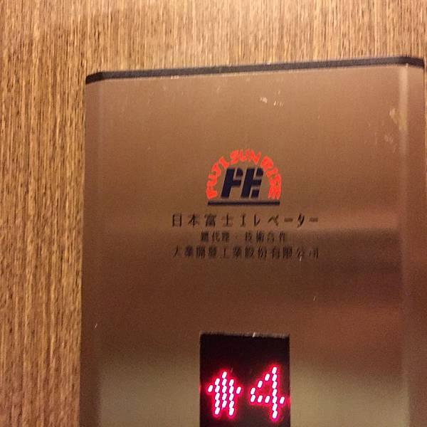 豪華電梯別墅1868萬(成功人文)x2_3891.jpg