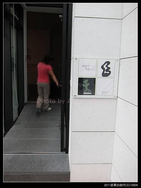 IMG_0682-入館3.jpg