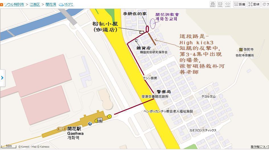 開花站地圖.jpg