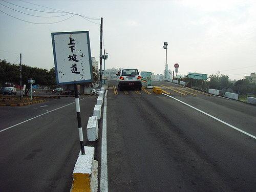 臺中北屯國峰駕訓班~〈17〉jpg