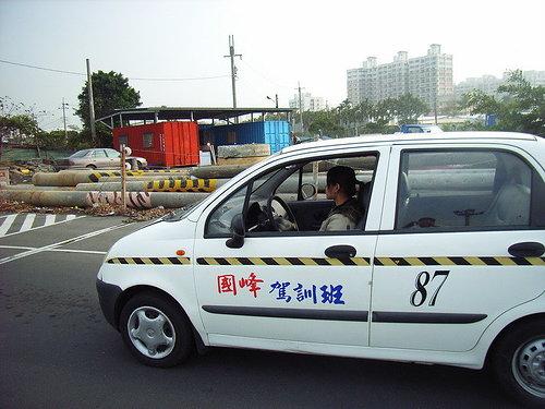 臺中北屯國峰駕訓班~〈20〉jpg