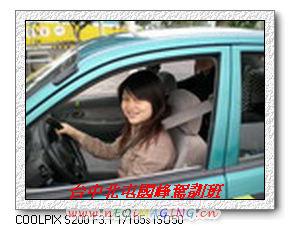 DSCN3307.jpg