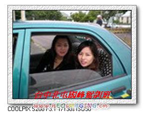 DSCN3309.jpg