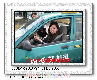 DSCN3323.jpg