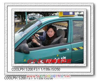 DSCN3324.jpg