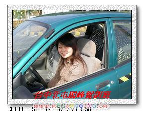 DSCN3327.jpg