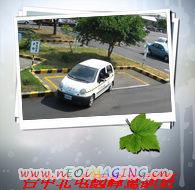 r_place02_03.jpg