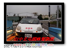 DSC00683.jpg