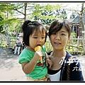 六福村7.jpg
