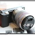 相機開箱3.jpg
