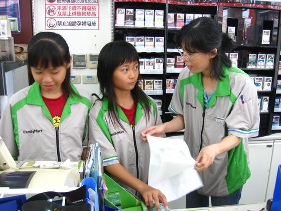 20110622全家見習記_042.JPG