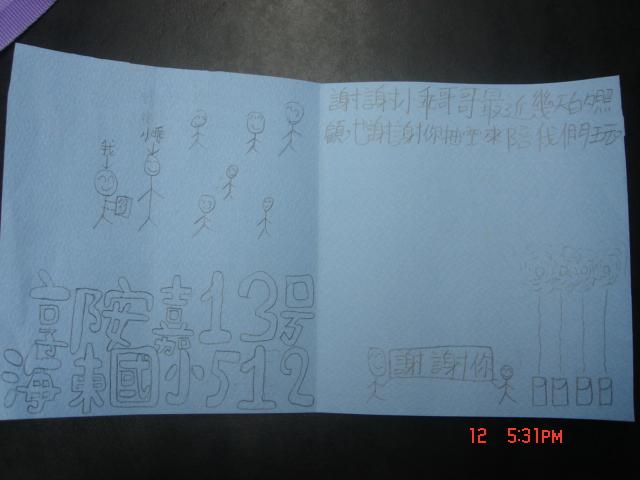 DSC07810.JPG
