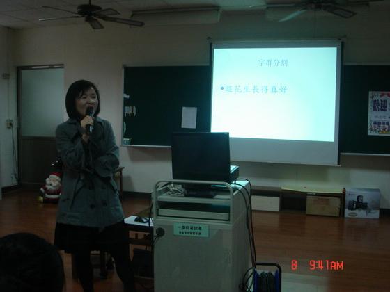 20110308故事團培訓_01.JPG