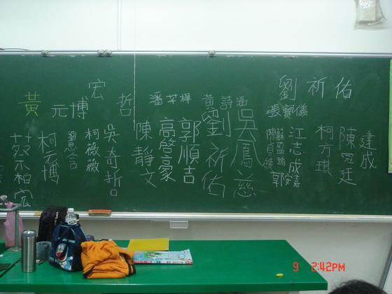20110309不能沒有你_2.JPG