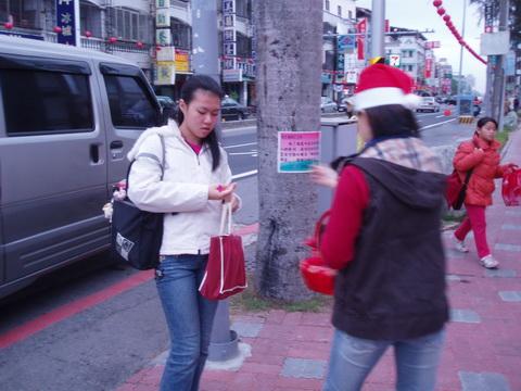 981225歡樂聖誕_03.JPG