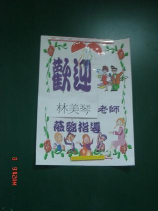 20110308故事團培訓_04.JPG
