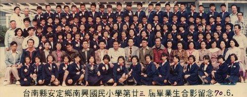 國小畢業團體照.jpg