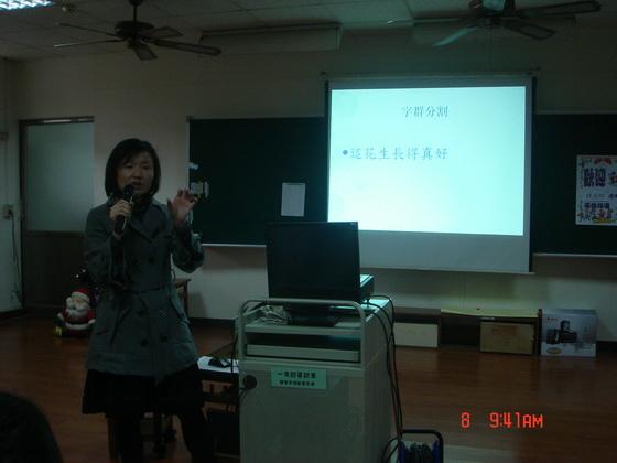20110308故事團培訓_02.JPG