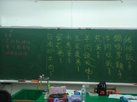 990726小廚師_2.JPG