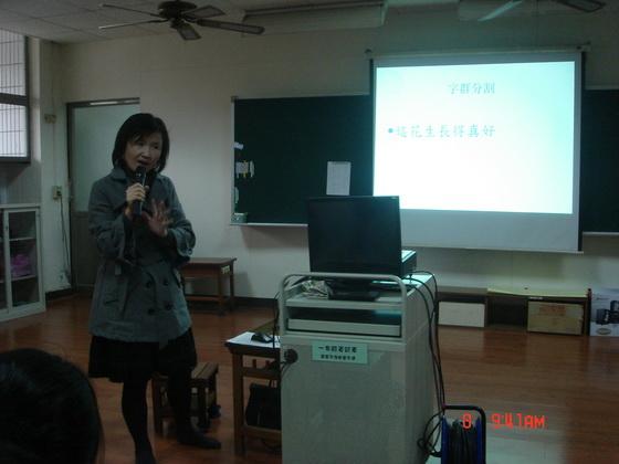20110308故事團培訓_03.JPG