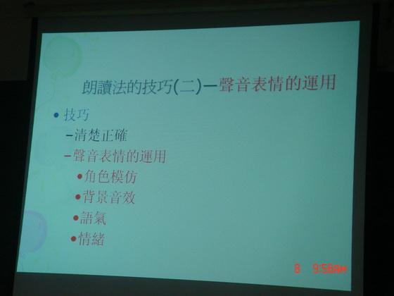 20110308故事團培訓_11.JPG