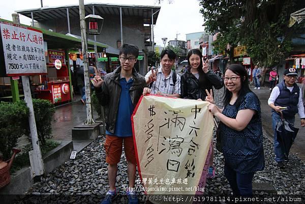 台北包車 九份包車