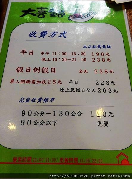 2015070502.jpg