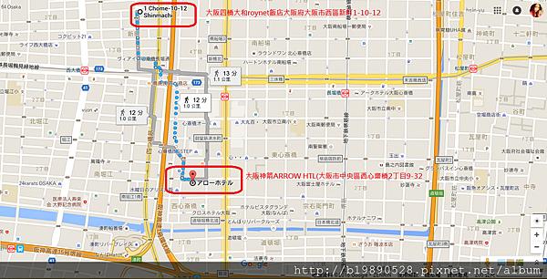 大阪四橋飯店到大阪神箭飯店