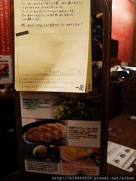 201604_07H010.jpg
